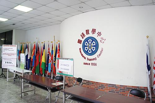 師範大学中国語言文化教学中心