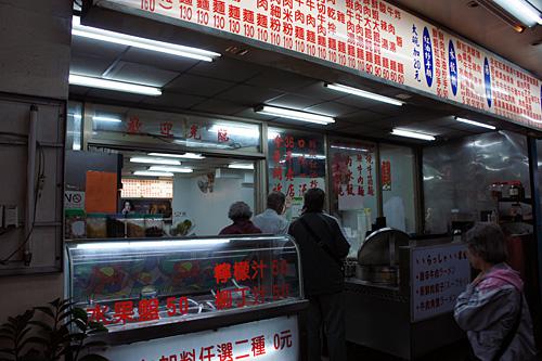 台北のお店