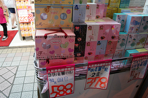 台湾で大人気の一品