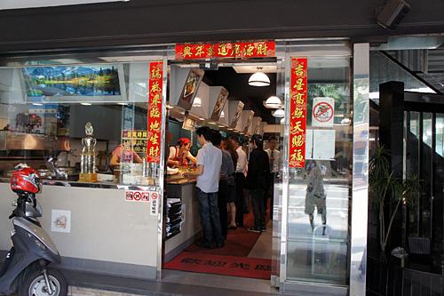 台北の弁当屋