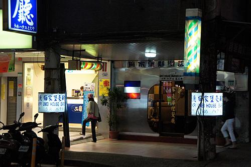 台湾の床屋