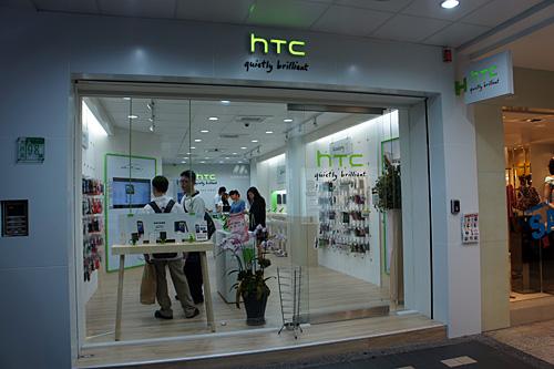 HTCショップ