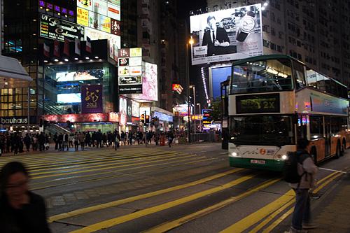香港の栄えてる所