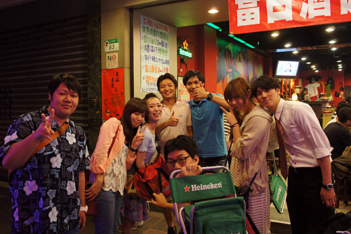 台湾の友達